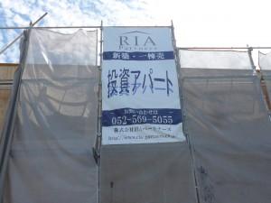 南区柴田町