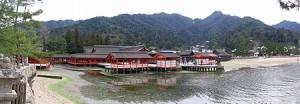 450px-Itsukushima_(pano)