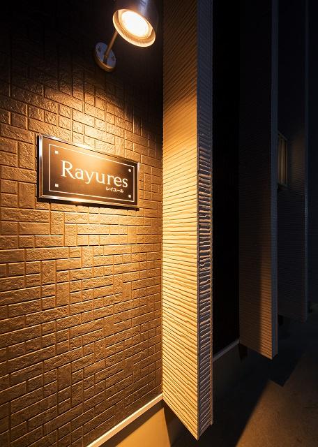 投資アパート Rayures10