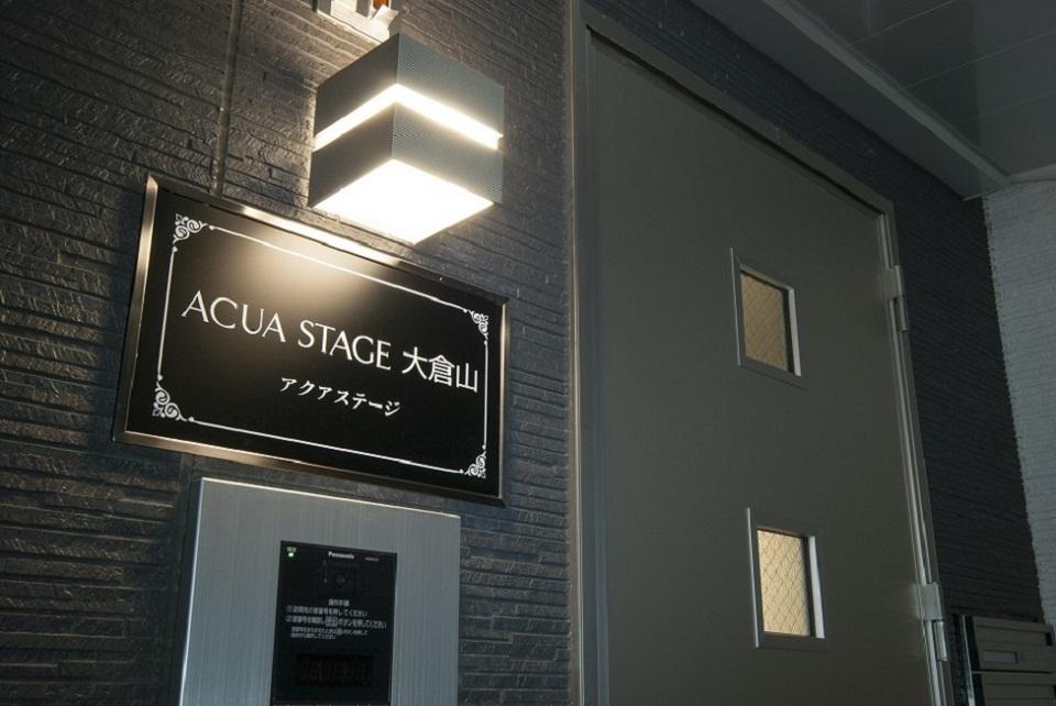 投資アパート ACUA STAGE大倉山14