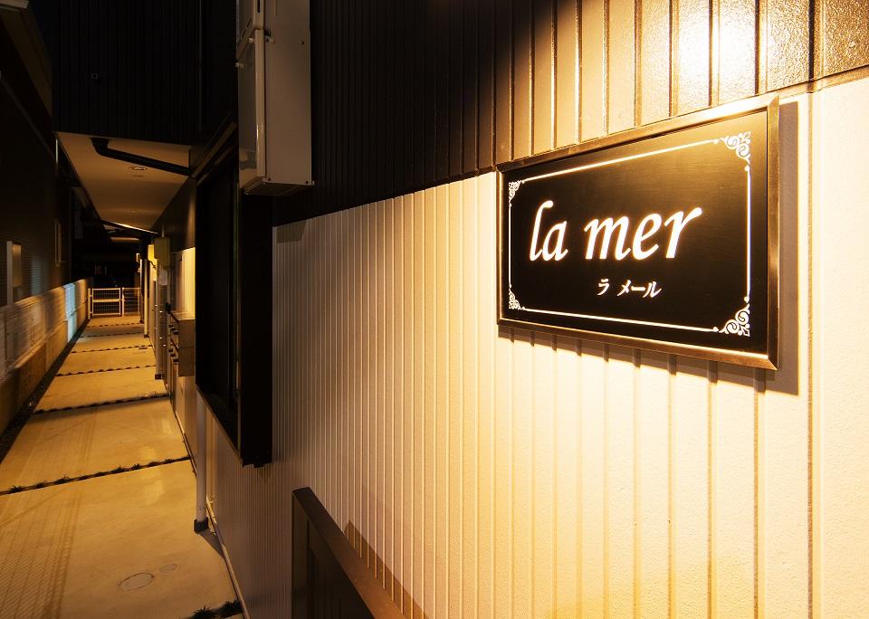 投資アパート la mer7